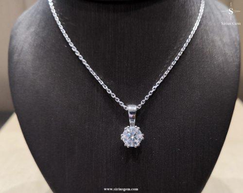 Lepus White Gold Pendant & Sirius Gems