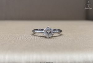 White Gold Sirius Ring