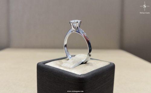 Sirius White Gold Ring & Sirius Gem