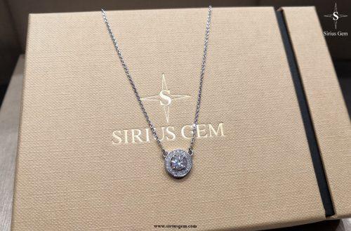 Leo White Gold Pendant & Sirius Gems